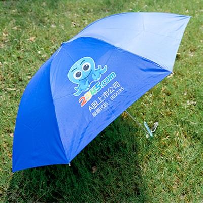 2345专属雨伞