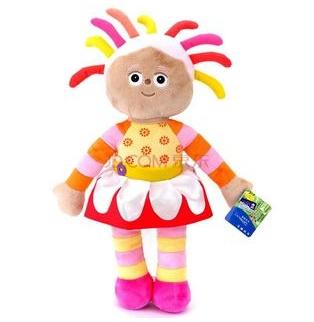 花园宝宝毛绒玩具玩偶 公仔新款立姿唔西迪西45厘米