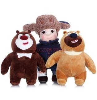 熊出没毛绒玩具《雪岭熊风》电影版熊大熊二光头强团子23cm少年熊大熊