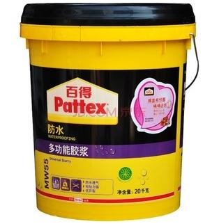 汉高百得(pattex)mw55多功能防水胶浆