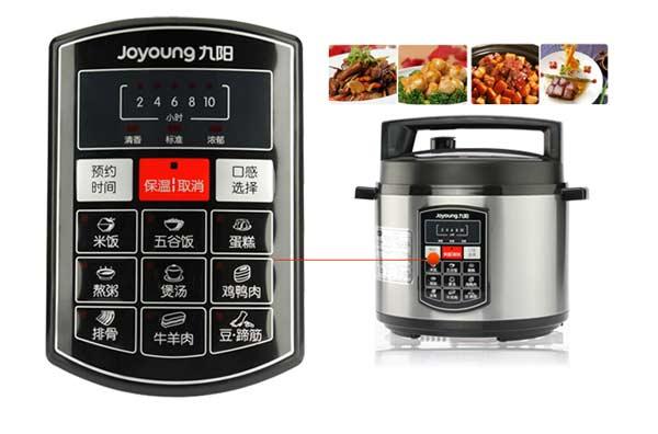 换礼品 家用电器 > 九阳 电脑板电压力锅jyy-40yl1   九阳jyy-40yl1