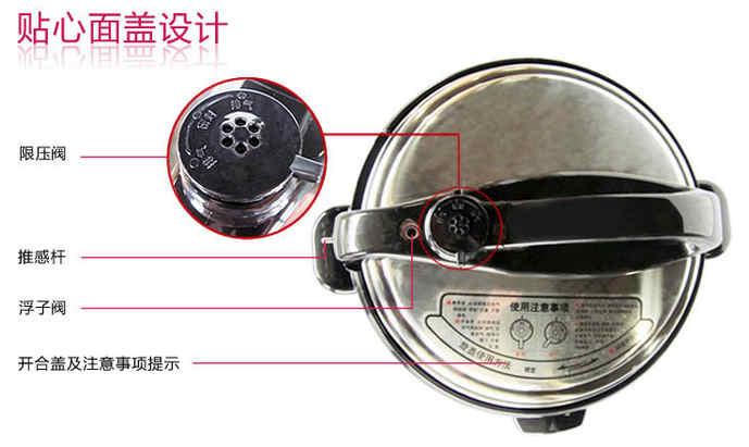 奔腾(povos) lj599电压力锅