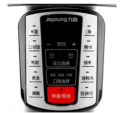 换礼品 家用电器 > 九阳(joyoung )5升电脑板电压力锅(银色)jyy-50ys6